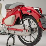 Honda C125 CUB. The classic super cub, LAMS scooter