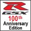 GSXR Anniversary